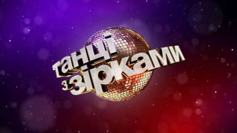 «Уважительная причина начать смотреть это шоу»: стал известен еще один звездный участник «Танцев со звездами»