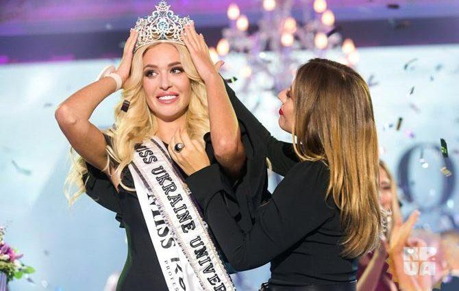 «Не на чем остановить глаз»: первую красавицу Украины обвинили в пластической операции