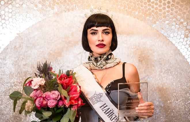Дашу Астафьеву провозгласили самой красивой певицей Украины