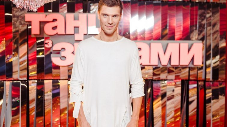 Победитель проекта «Танцы со звездами» Игорь Кузьменко впервые стал отцом