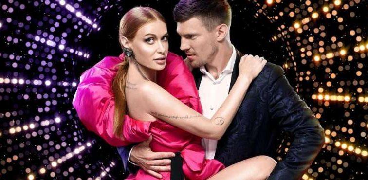 Слава Каминская не выступала в первом эфире «Танцы со звездами»