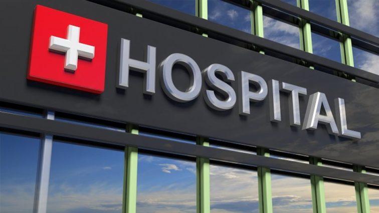 Проблеми с желудком: известная поп-дива оказалась в больнице