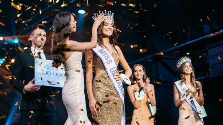 Конкурс Мисс Украина 2018: названо имя очаровательной победительницы