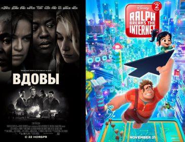 Киноафиша: что посмотреть на этой неделе?