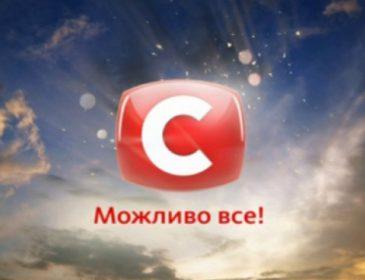 «Мы очень его любим»: Один из самых популярных телепроектов канала СТБ закрывают