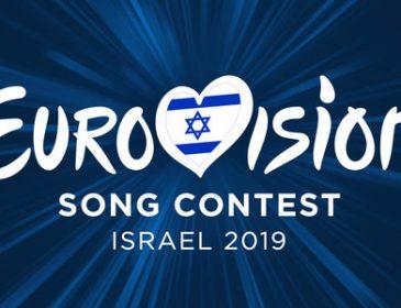 «Речь идет об эксклюзивности»: руководитель «Евровидение-2019» рассказал, кто сможет победить