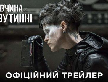 «Девушка в паутине»: тривиальный сценарий, отсутствие интересных диалогов и ужасный монтаж?