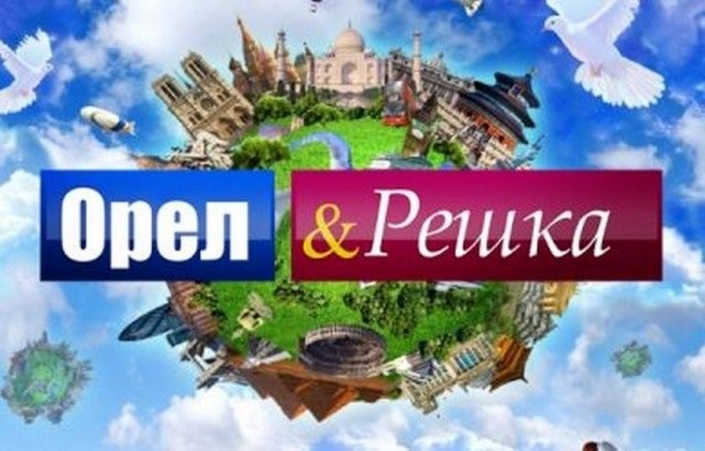 «Мне хотелось, чтобы это было красиво»: экс-ведущая «Орел и Решка» рассказала о поцелуе с Владимиром Зеленским
