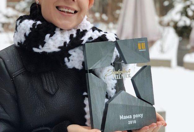 Светлана Тарабарова была признана мамой года