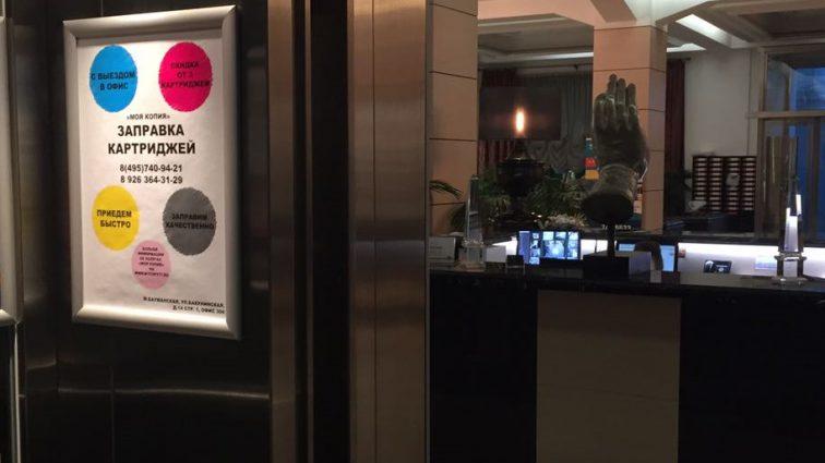 Реклама в лифтах – недорогой эффективный способ развития бизнеса