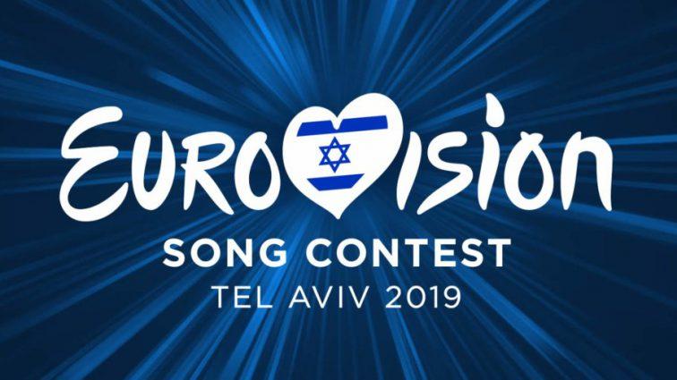 Будут соревноваться 16 участников: объявлен список участников Национального отбора Евровидение-2019