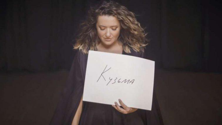 «4 года без тебя»: Наталья Могилевская чувственно вспомнила Кузьму Скрябина и рассказала, каким он был