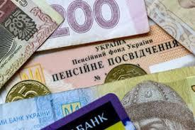 Украинские пенсионеры получат надбавку. Помощь получат не все